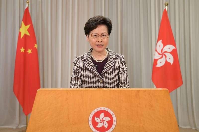 6月30日,香港行政長官林鄭月娥於聯合國人權理事會會議以視像發言。(取自香港特區政府官網)