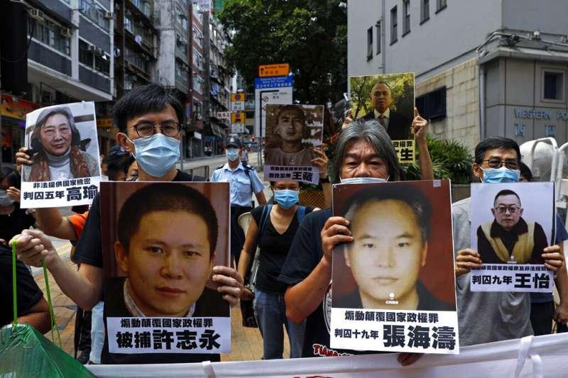 香港民眾為維權人士許志永、張海濤等人上街示威,要求北京放人。(資料照,美聯社)