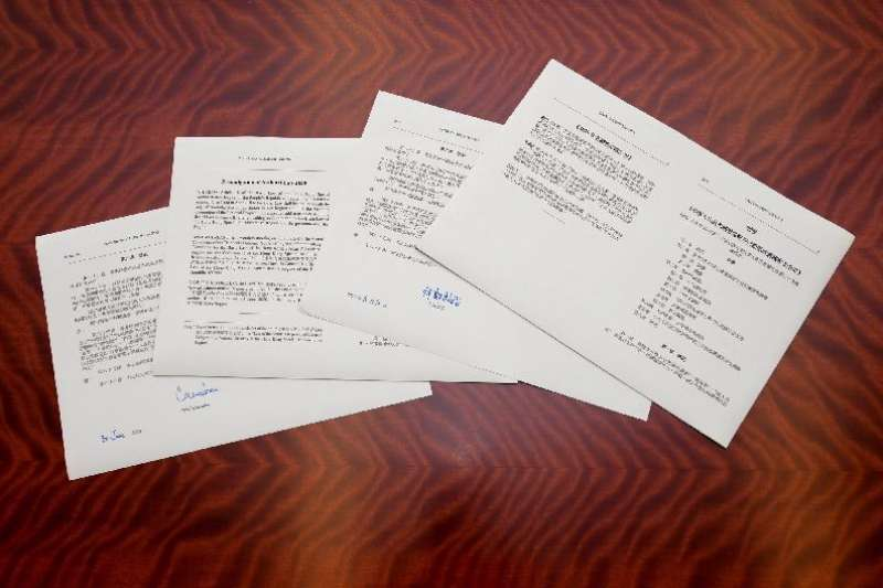 「港版國安法」由香港特別行政區在香港公布實施,有關公布已由行政長官林鄭月娥簽署,並於6月30日晚間刊憲生效。(取自香港特區政府官網)