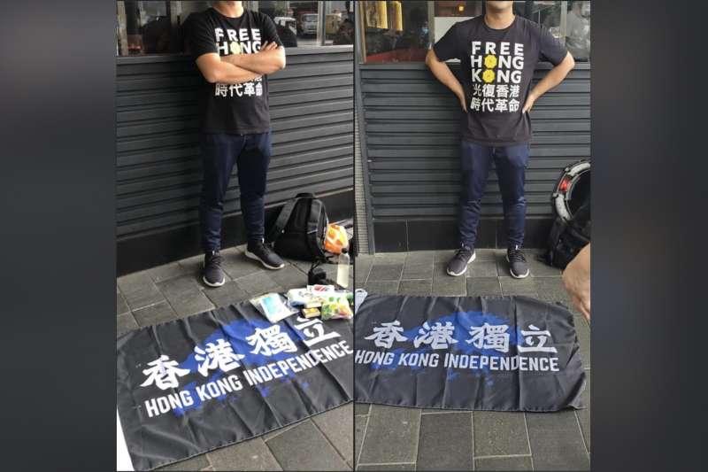 香港警察在臉書專頁表示,7月1日下午銅鑼灣百德新街一帶有人羣集結,警方在一名形跡可疑男子身上搜獲港獨旗幟,他也成為第一位因違反「港版國安法」被捕的嫌犯。(翻攝香港警察臉書)