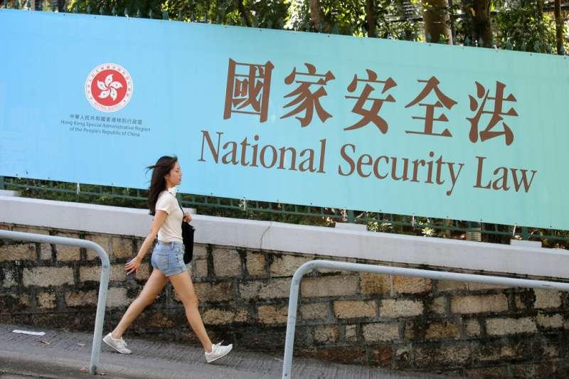 《中華人民共和國香港特別行政區維護國家安全法》(簡稱《港區國安法》或「港版國安法」)6月30日經人大常委會表決通過,當晚11時正式實施生效。(美聯社)