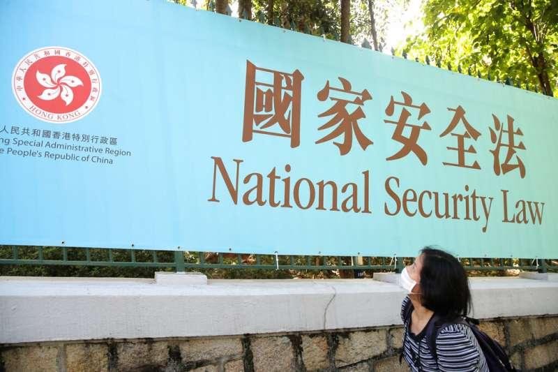 《港版國安法》第38條就「針對香港特別行政區」實施的犯罪並無任何限制要件,無論犯罪輕重,也不管行為地是否有處罰該行為的規定,《國安法》的觸角都要向外延伸。(資料照,美聯社)