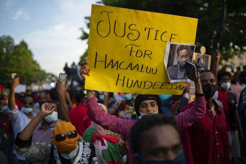 衣索比亞奧羅莫族歌手遭槍殺,美國明尼蘇達州的衣索比亞人示威(AP)