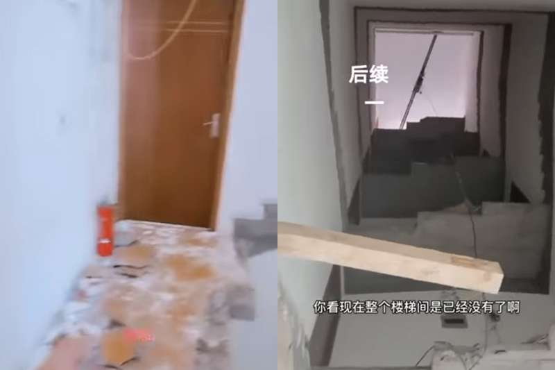 他一覺醒來,樓梯竟然不見了!(圖/取自youtube)