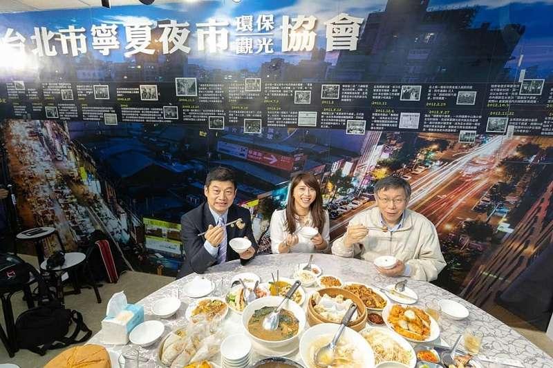 台北市最早推動電子支付的傳統市場是寧夏夜市。(台北觀傳局旅遊網)