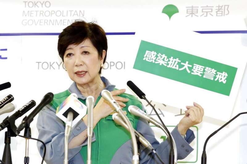 東京新冠肺炎單日確診人數再次破百,東京都知事小池百合子也呼籲都民小心防疫。(美聯社)