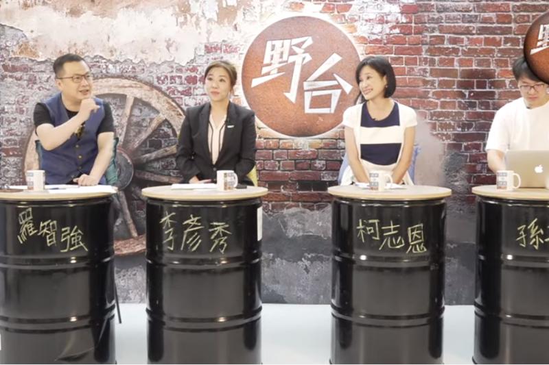 國民黨立委占領議場結束,台北市議員羅智強(左)立刻野開講。(youtube截圖)