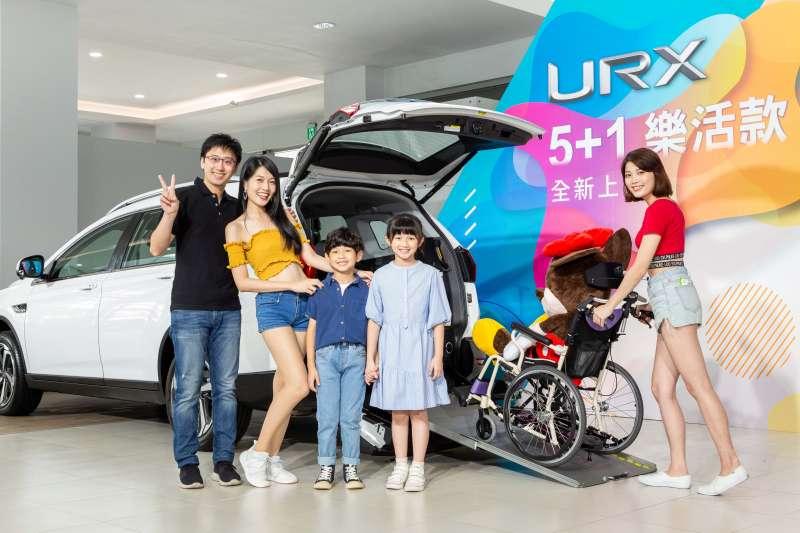 LUXGENURX 5+1樂活款透過便利伸縮式斜坡板、後艙平整化空間以及七秒易扣裝置,整合多樣的用車方式,豐富全齡用車生活。(圖/納智捷)