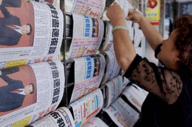 台灣政府曾指責稱,中國通過在台灣的「同路媒體」,以特定報導內容分化台灣。(BBC中文網/Getty Images)