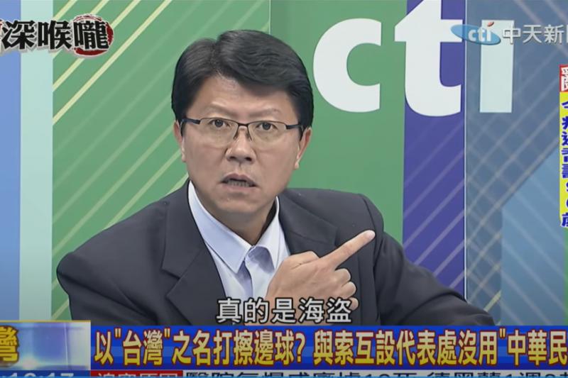 國民黨台南市議員謝龍介(見圖)在談話節目《新聞深喉嚨》中批評,索馬利蘭人「真的是海盜,做賊的狀元才」。(取自《新聞深喉嚨》YouTube影片)