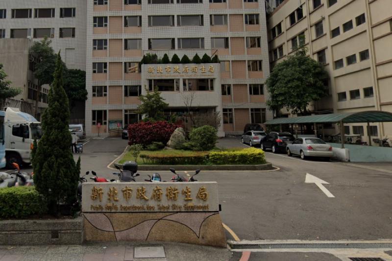 新北市衛生局一名29歲林姓女職員,3日晚間因不堪曾遭到強暴而輕生。(取自Google Map)