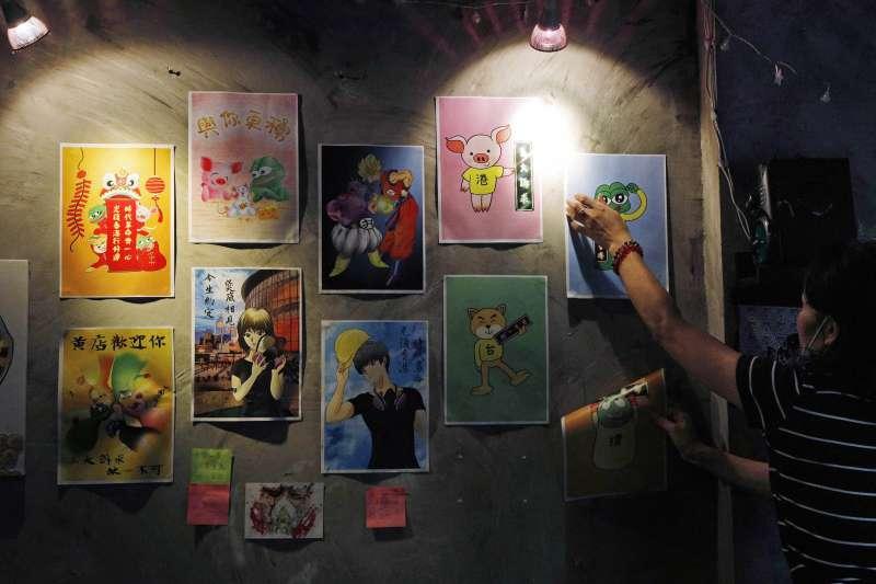 2020年7月,香港警方強力鎮壓反對「港版國安法」運動,支持反送中的「黃店」開始清理門戶(AP)