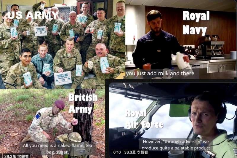 英美兩軍為了咖啡與茶該怎麼泡,最近在網路上相互較勁。(翻攝網路)