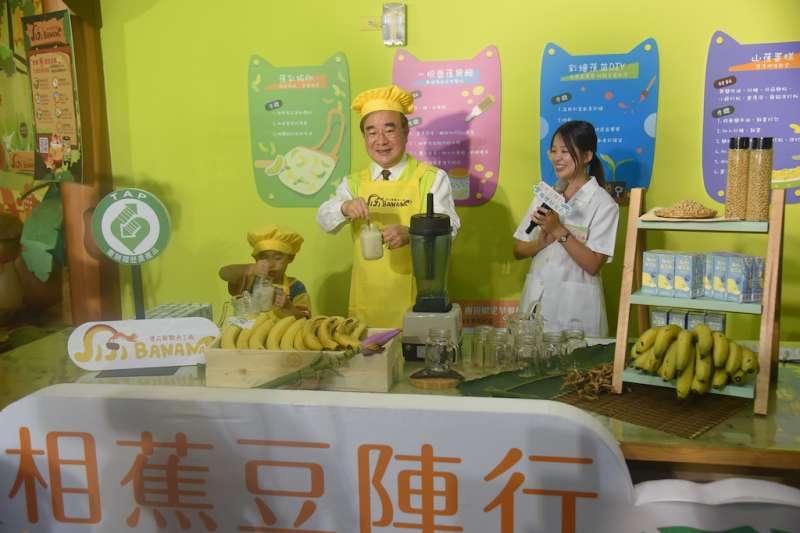 藉由「香蕉豆陣行,履歷好安心」活動,盼將優質履歷認證農產品推介給國人。(圖/南投縣政府提供)