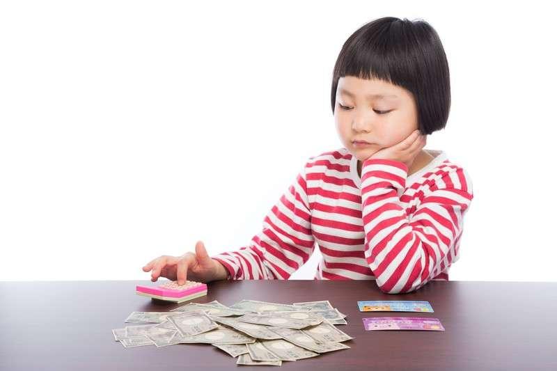 專家認為,理財其實理的不只是「財」,而是「人」。(圖/カメラマン@pakutaso)