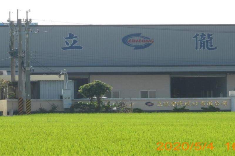 20200708-彰化縣違章工廠在2017年被檢舉後,今(2020)年5月4日竟在營運中。(地球公民基金會提供)