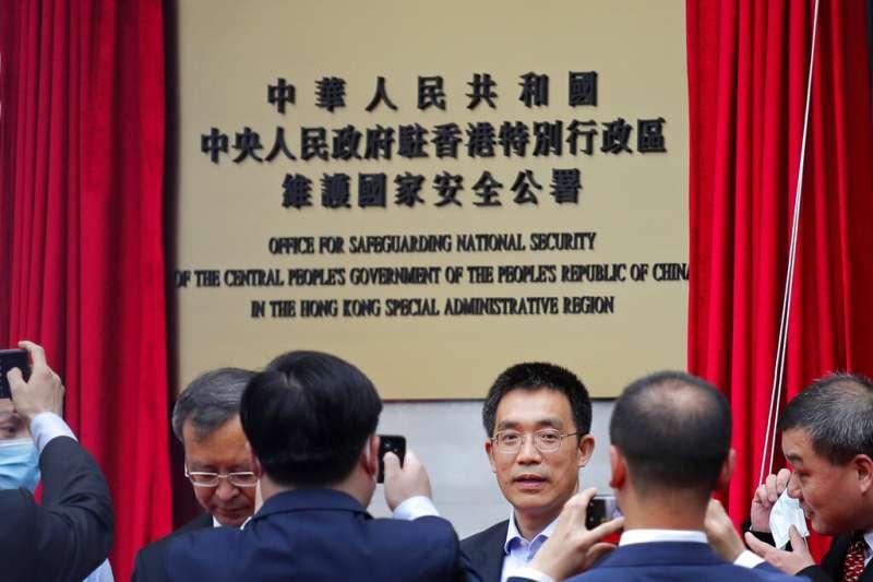 中央人民政府駐香港特別行政區維護國家安全公署正式掛牌。(美聯社)
