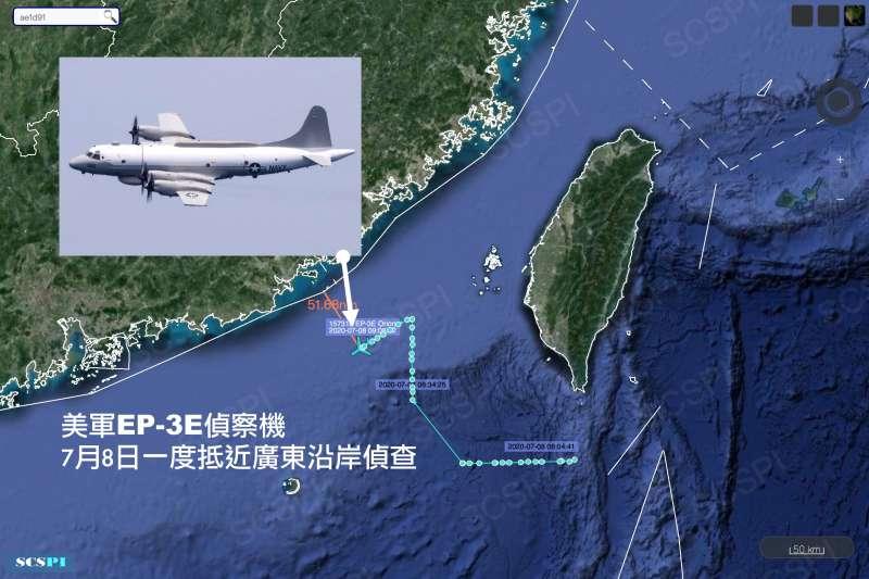美軍EP-3E偵察機7月8日一度抵近廣東沿岸。