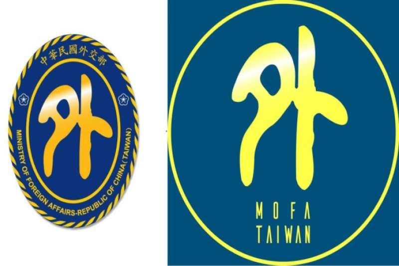 外交部日前將臉書原有的大頭貼(左)改成新版圖片(右)挨批。(取自外交部臉書)