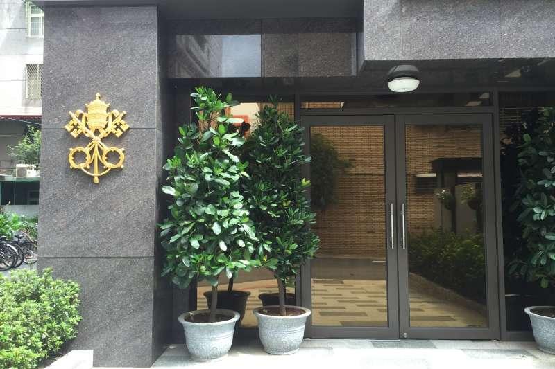 教廷大使館(簡恒宇攝)