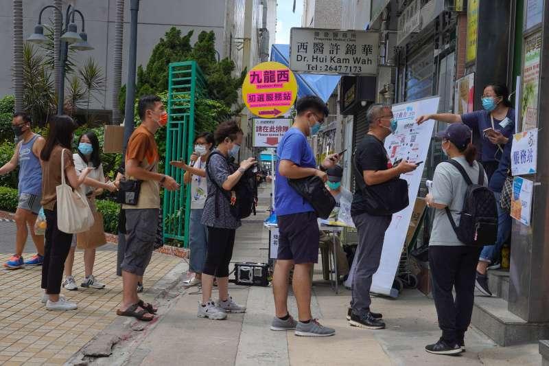 2020年7月11日,香港民主派初選登場(AP)