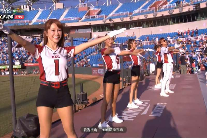 中華電信mod多視角轉播,「髮香視角」的啦啦隊應援、表演,讓網友直呼最賞心悅目。(圖/中華電信提供)