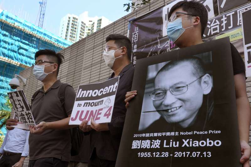 中國首位諾貝爾和平獎得主劉曉波逝世3週年(資料照,AP)