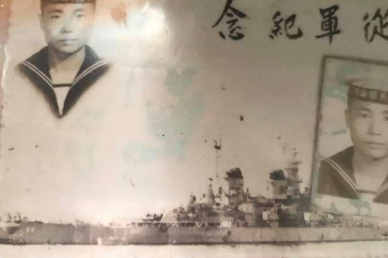 20200713-來到台灣後,楊增彥成為了中華民國海軍的一份子。(許劍虹提供)
