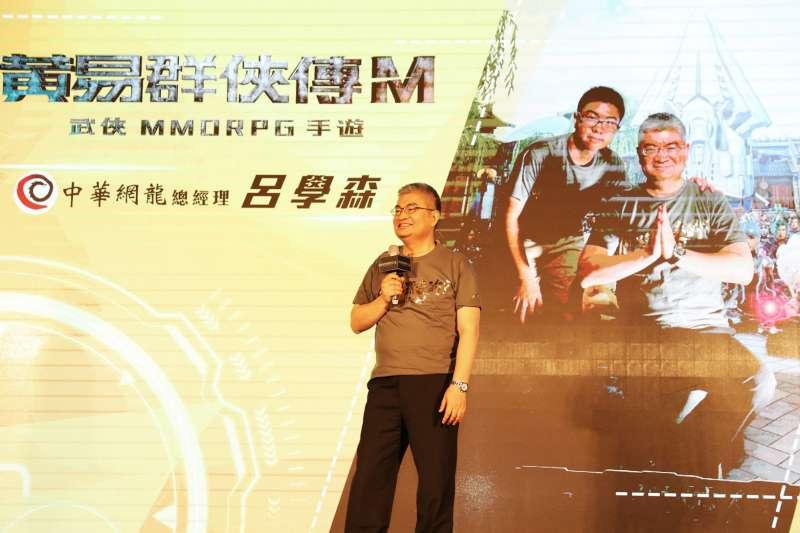 中華網龍(圖為中華網龍總經理呂學森)中華網龍旗下自製研發手機遊戲《吞食天地M》已於昨(2)日正式取得中國遊戲版號,未來將以《吞食天地歸來》名稱開啟中國服務,也正與當地多家營運商洽談代理合作。(圖/中華網龍提供)