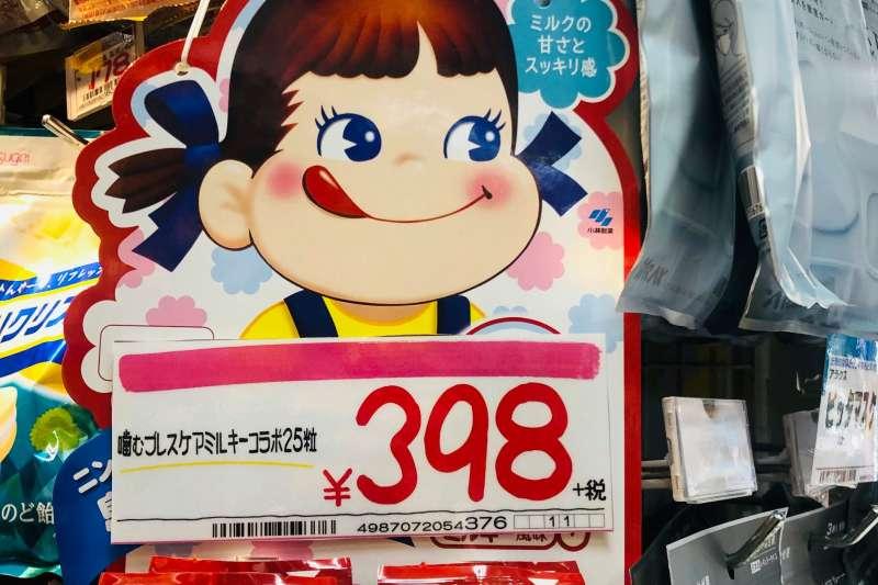 入股台灣全家超商的「唐吉軻德」,是知名的折扣型商店,經營模式十分創新(圖片來源:唐吉軻德中文粉絲團)
