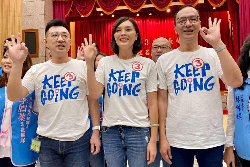 李眉蓁由國民黨主席江啟臣、前主席朱立倫等及市議員陪同抽籤,抽到3號大家互比OK ,還有一批年輕熱情支持者一路熱情相挺助陣。(圖/徐炳文)