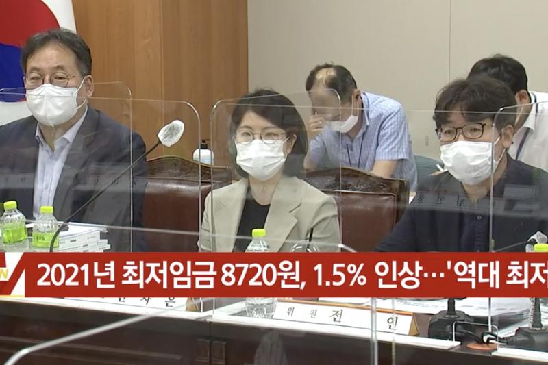 南韓當局近日決議微調2021年基本時薪至8720韓元。(翻攝影片)
