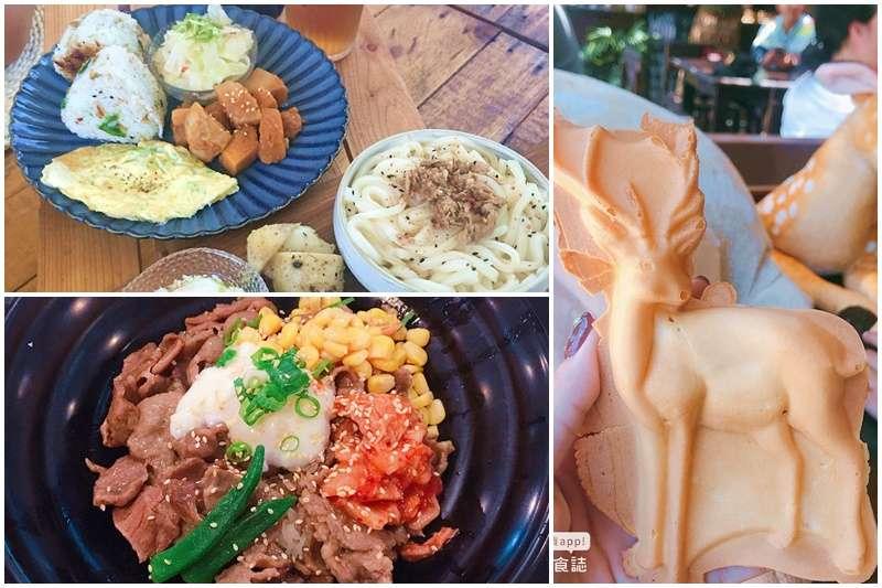 嚴選8間綠島特色美食,享受美景的同時也能飽餐一頓。(圖/取自Menu美食誌)