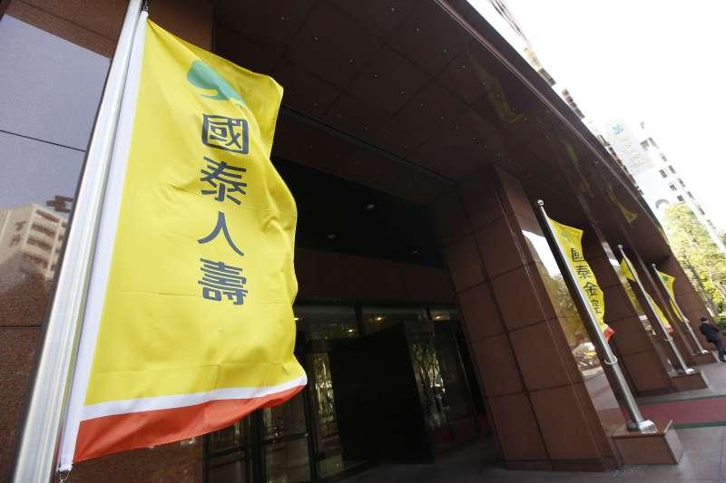 國泰金控今天代子公司國泰人壽公告,取得中國電商集團阿里巴巴旗下金融公司螞蟻科技集團IPO,交易金額港幣7億9471萬6059元(約新台幣29.36億元),持股約0.03%。(郭晉瑋攝)