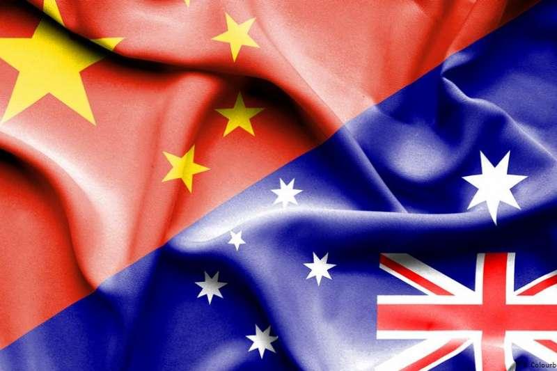 澳洲成為抵抗中國的重鎮(DW)