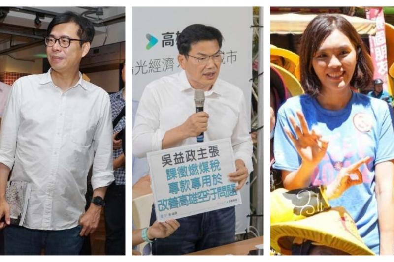 高市長補選封關民調》陳其邁支持度53.7% 李眉蓁落後近4成-風傳媒