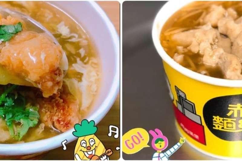 丹丹漢堡的菜色最近成為網友討論話題,你喜歡吃什麼呢?一起來挑看看!(圖/網路溫度計)