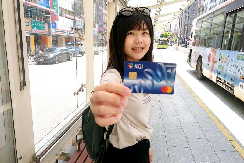 凱基銀行信用卡祭出國旅優惠 ,住宿、交通一卡刷到底,享高額回饋超方便。(圖/凱基銀行提供)