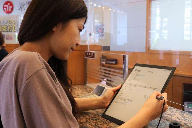 永豐銀行創業界之先,7月起於全台125家分行全面導入「eNote」電子表單,提供環保節能、數位無紙化的交易體驗。(圖/永豐銀行提供)