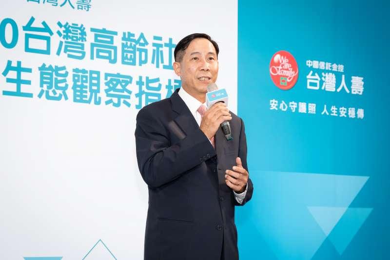 台灣人壽總經理莊中慶提醒民眾,退休不會只有退休金,也要緊扣著政府長照與健保醫療的需要,退休保障的關鍵在於提前準備。(圖/台灣人壽提供)