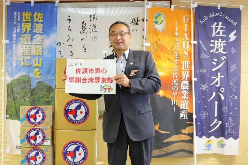 日本佐渡市長三浦基裕感謝屏東捐贈防疫物資。(圖/屏東縣政府提供)