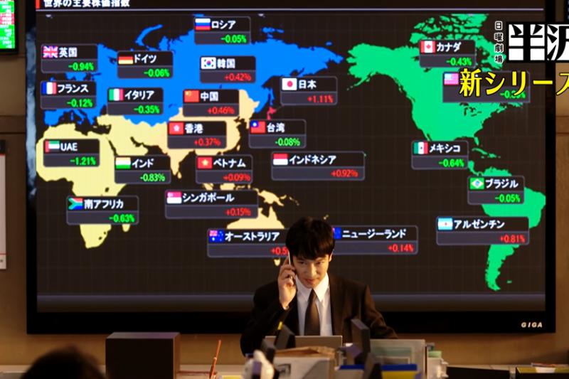 半澤直樹2驚見台灣與中華民國國旗。(圖/取自半澤直樹2預告)