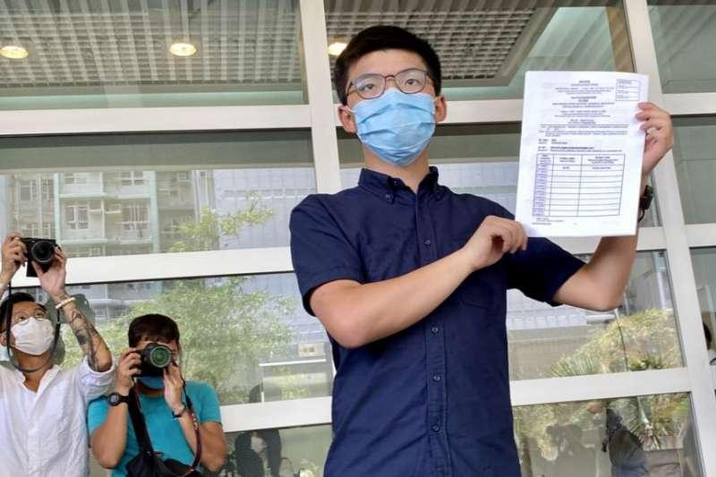 前香港眾志秘書長黃之鋒7月20日正式報名參選立法會選舉九龍東地區直選,希望將立法會選舉成為國際事件。(美國之音)