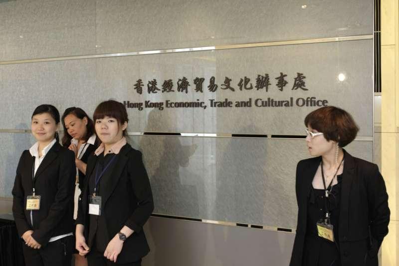 為反制港府杯葛我駐港機構,傳陸委會擬不再續發香港經濟貿易文化辦事處人員簽證。(新新聞資料照)