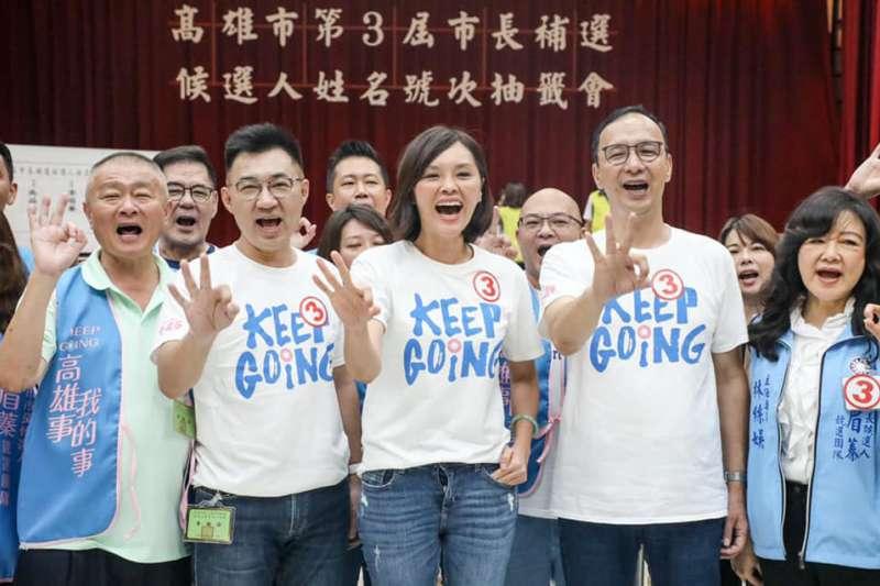朱立倫(右二)對黨主席之位虎視眈眈,給江啟臣(左二)很大壓力。(翻攝自朱立倫臉書)