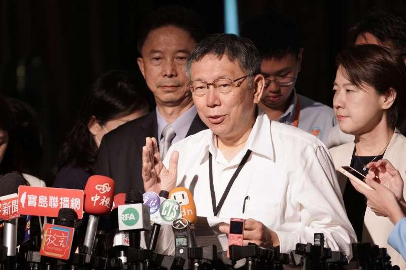20200722-台北市長柯文哲22日出席雙城論壇,並接受聯訪。(盧逸峰攝)