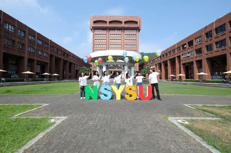20200723-國立中山大學校園。(取自中山大學臉書粉絲專頁)