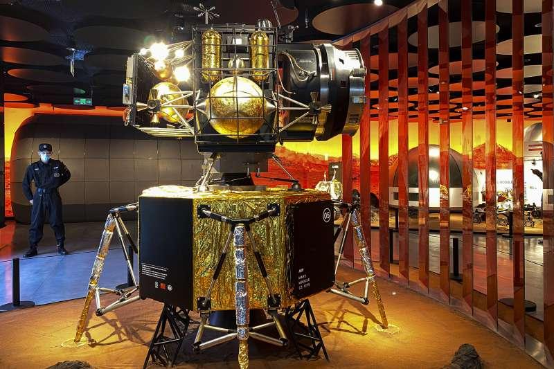 中國「天問一號」火星探測器(AP)