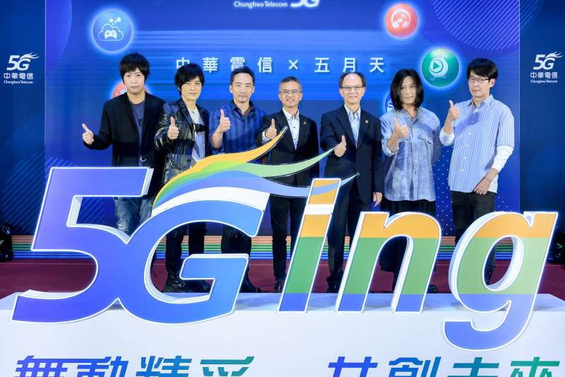 中華電信於19日宣布其中華電信研究院測試中心取得NCC 5G 新無線電法規標準測試雙認證,成為台灣第一家擁有通過NCC IS2051與PLMN12  TAF認證實驗室的電信公司。(中華電信提供)