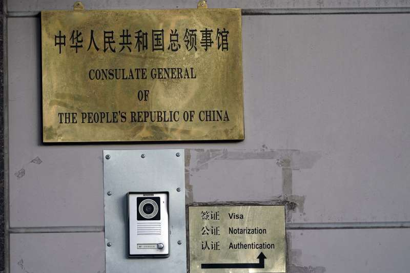 美國下令中華人民共和國駐休士頓總領事館72小時內關閉,美中關係再掀波瀾。(AP)
